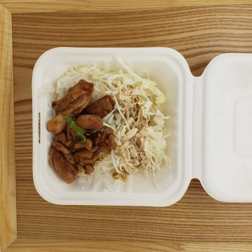 K1. Mini ChickenTeriyaki