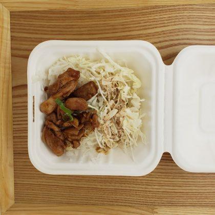 K1. Mini ChickenTeriyaki